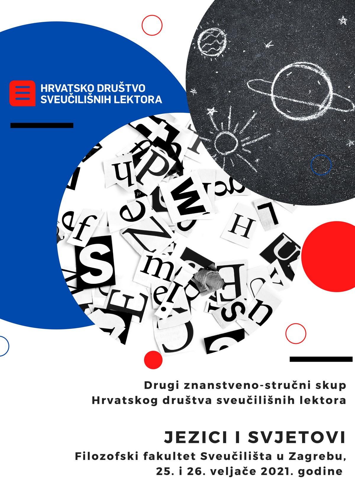 Drugi znanstveno-stručni skup Hrvatskog društva sveučilišnih lektora: Raspored izlaganja